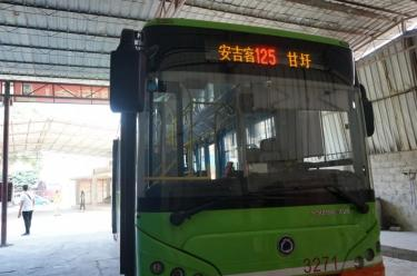 为民办实事:市内公交车开通甘圩镇,甘圩人民乐开怀!