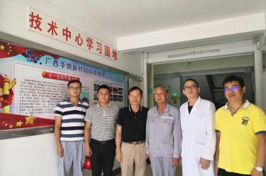 安徽珍珠水泥集团股份有限公司董事高允连一行到广西亚搏体育app官方ios洽谈合作
